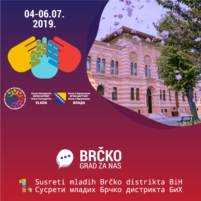 Brčko - Grad za nas
